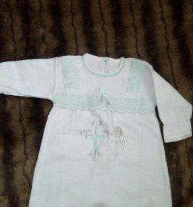 Детское новое платье.