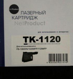 Картридж Киосера ТК-1120 FS1060/1025