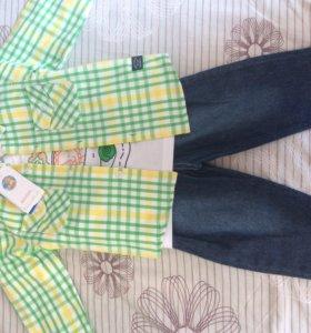 Комплект рубашка джинсы и футболка на мальчика
