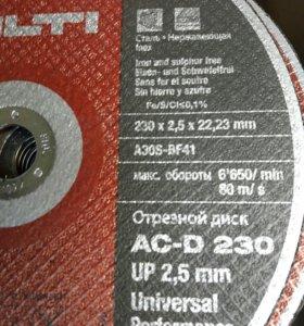 Отрезной диск по металу