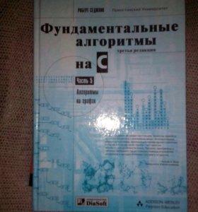 Учебная лит-ра