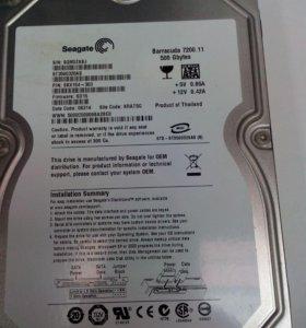 Внешний жёсткий диск на 500 gb