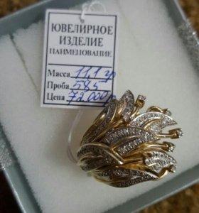 Кольцо с бриллианиами