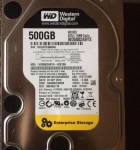 Western Digital Sata 500gb