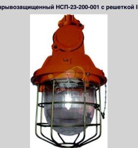 Светильник взрывозащищенный НСП 23-001-У1(новый)