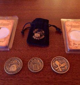Счастливые монеты на удачу