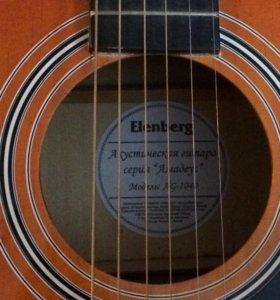 Гитара Elenberg