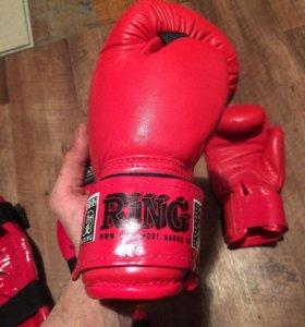 Перчатки и наколенники для бокса