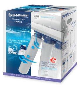 Фильтр для воды Барьер WATERFORT OSMO