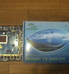 ТВ-тюнер Behold TV 609 FM + ADSL Router DSL-2500U