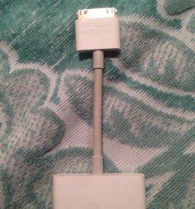 Переходник Apple iPhone 4, iPhone 4S, iPod,на hdmi
