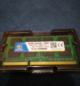 Оперативная память DDR3L 1600 8GB