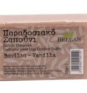 """Натуральное греческое мыло """"Ваниль"""" 🌈"""