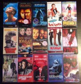 Видеокассеты (VHS)
