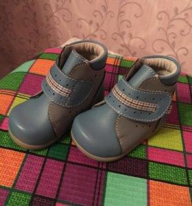 Новые!Ботиночки на первые шаги