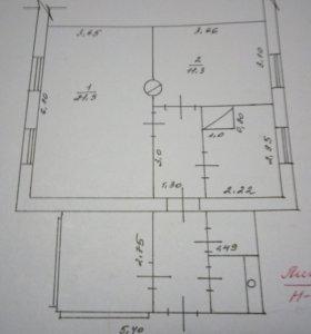 Полдома - двухкомнатная квартира