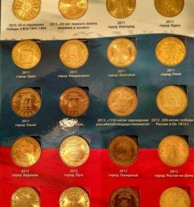 Альбом с монетами (10руб.ГВС)
