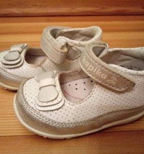 Туфельки Kapika 19  размер