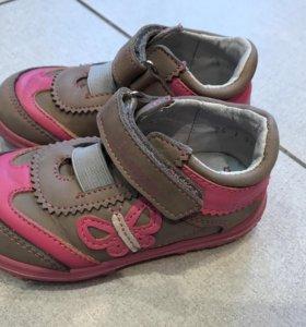Ботинки Котофей р24