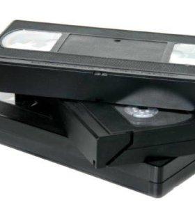 Оцифровка видео кассет