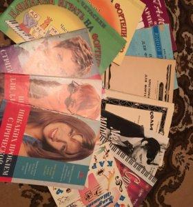 Муз.литература