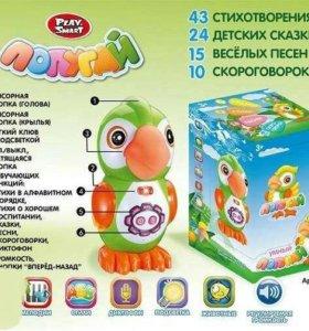 Интерактивная игрушка Умный попугай, новая