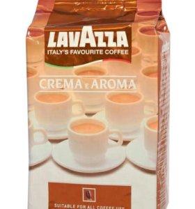 Кофе в зернах Lavazza Crema e Aroma (Лавацца)