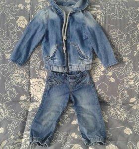 Джинсовая курточка+джинсы