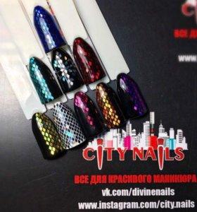 Аксессуары для дизайна ногтей