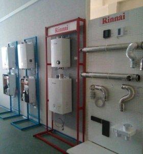 Японский газовый котел Rinnai