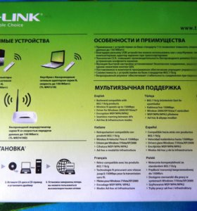 Беспроводной сетевой адаптер