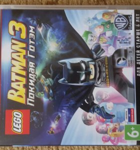 Batman 3 на Ps3