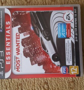 Most Wanted на Ps3