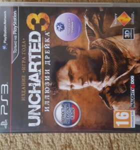 Uncharted 3 на Ps3
