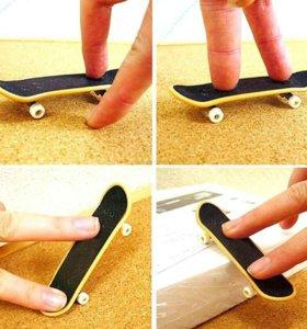 Пальчиковый скейтборд