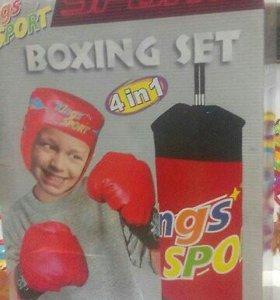 Набор для юного боксера