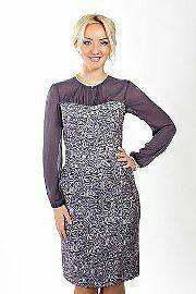 Новое шикарное платье!!!