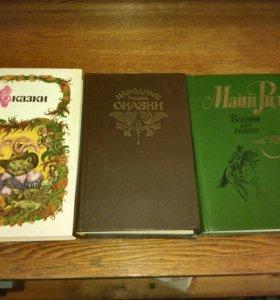Сказки, книги