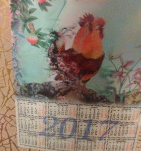 Календарь на 2017