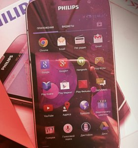 Phillips w8555