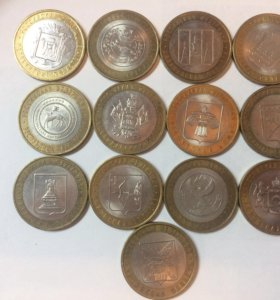 Юбилейные Монеты, 10рублей, биметалл, ОБМЕН