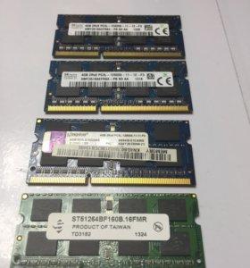 Оперативная память на 4 гига для ноутбука