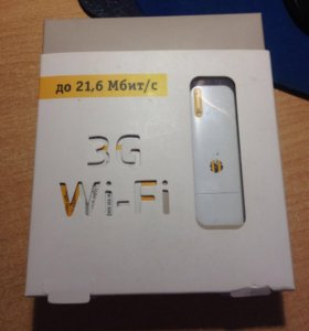 Wifi модем Билайн