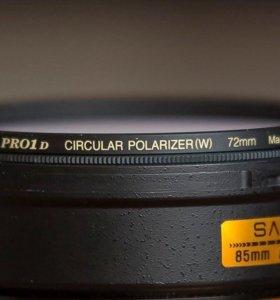 Kenko pro1 digital circular polarized (w) 72mm