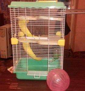 Клетка для хомячка + шарик.