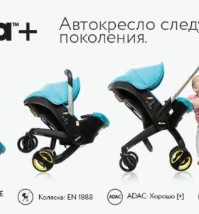 Автокресло-коляска Doona