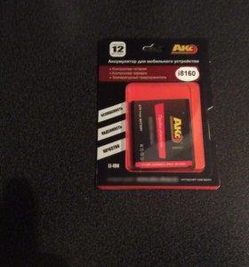 Усиленный аккумулятор для Samsung i8160