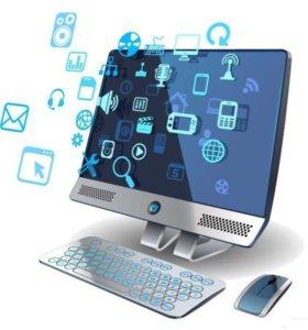 Обслуживание компьютеров и ноутбуков