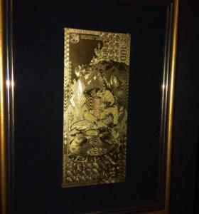 Подарочная копия банкноты 100 рублей сочи