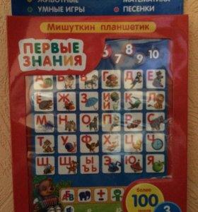 АЗБУКВАРИК Мишуткин планшетик новый в упаковке